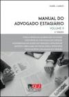 manual advogado estagiario volume 2 2edicao