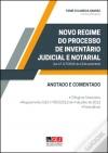 novo regime processo inventario judicial notarial